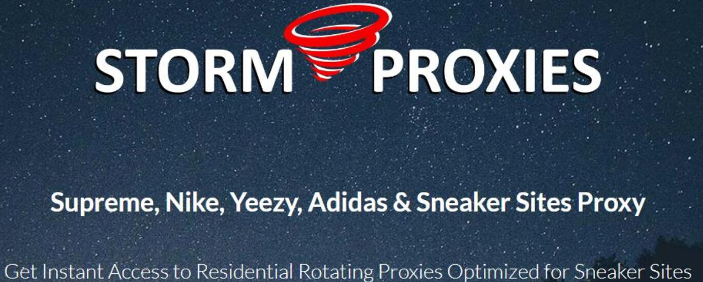 nike proxies from stormproxies
