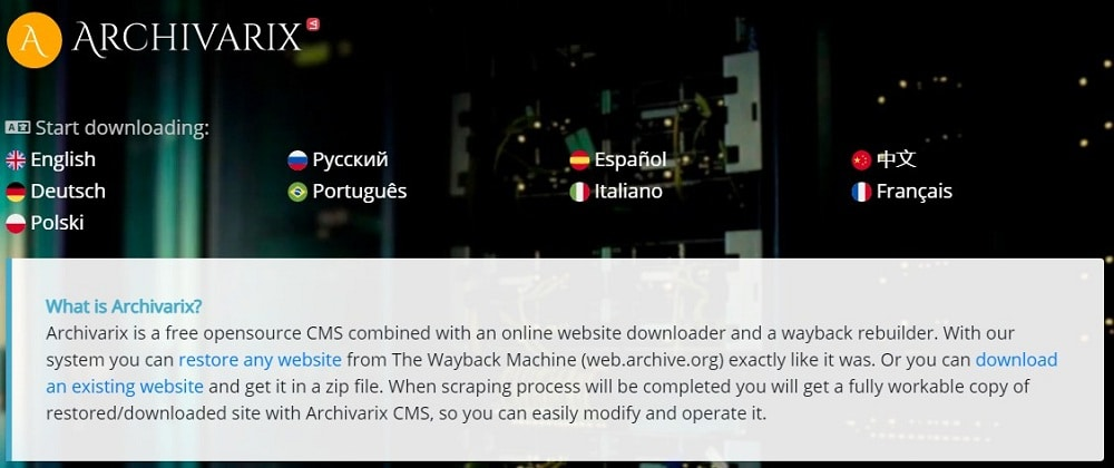 Archivarix Homepage
